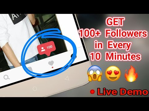 Get 100+ Real Instagram Followers In Every 10 Minutes Without Following Anyone |  Neutrino+