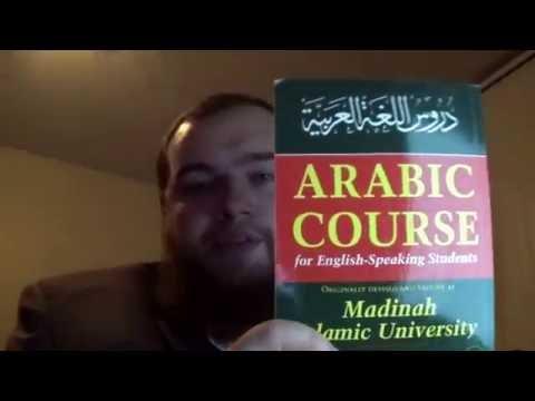 Al Madina Arabic Course Introduction