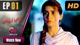 Pakistani Drama | Mala Mir - Episode 1 | Aplus Dramas | Maham, Faria, Ali Josh, Waseem, Shan