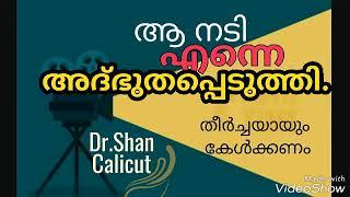 Islamic speech Malayalam Dr Mohammed Shan Calicut 2018