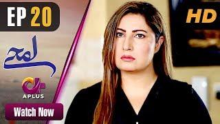 Pakistani Drama   Lamhay - Episode 20   Aplus Dramas   Saima Noor, Sarmad Khoosat