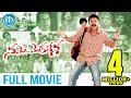 Namo Venkatesa Full Movie Hd