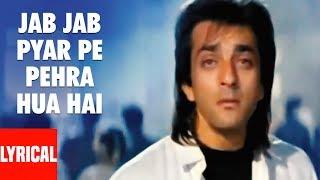 Jab Jab Pyar Pe Pehra Hua Hai Lyrical Video | Sadak | Sanjay Dutt, Pooja Bhatt