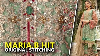 b8a0d555f6 Latest Maria B Eid Collection 2019 | Stitched Aquamarine Coral BD08 Sara  Clothes | Hina
