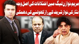 On The Front with Kamran Shahid - 12 June 2018 | Dunya News