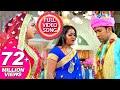 Download Pativarta Mehariya Chahi | BHOJPURI SONG | Dinesh Lal Yadav, Aamrapali Dubey, Kajal Raghwani In Mp4 3Gp Full HD Video