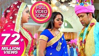 Pativarta Mehariya Chahi | BHOJPURI SONG | Dinesh Lal Yadav, Aamrapali Dubey, Kajal Raghwani