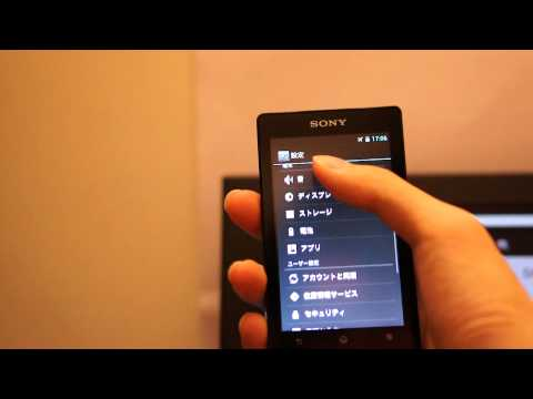 【Walkman NW-F805】 How to change the system language. Japanese→English