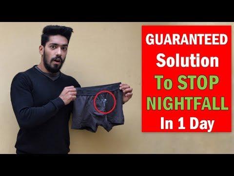 How to STOP NIGHTFALL Forever | स्वप्नदोष से छुटकारा पाएं 1 दिन में  | Tips & Remedies