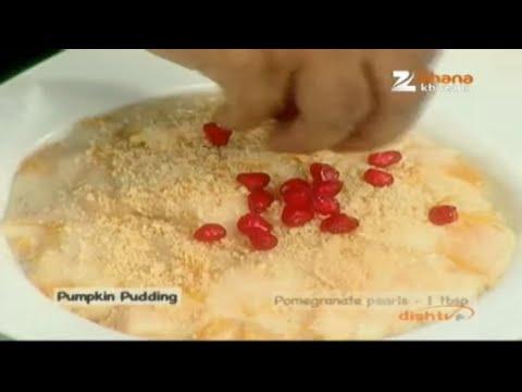 Pumpkin Pudding - Sanjeev Kapoor - Quick Chef