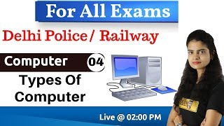 Class-04||For All Exams||Delhi Police/ Railway||Computer|| By Preeti Ma'am || Types Of Computer