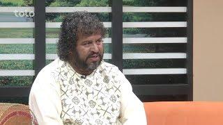 Download Bamdad Khosh - Eid Special Show - Ghulam Abas Faizi - TOLO TV / بامداد خوش - برنامه ویژه عید - طلوع Video