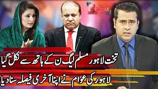Takrar with Imran Khan | Lahore Survey Special | 9 July 2018 | Express News
