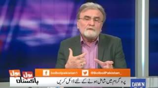 Bol Bol Pakistan - March 20, 2017