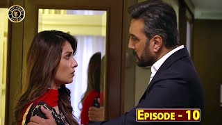 Meray Paas Tum Ho Episode 10 | Ayeza Khan | Humayun Saeed | Top Pakistani Drama
