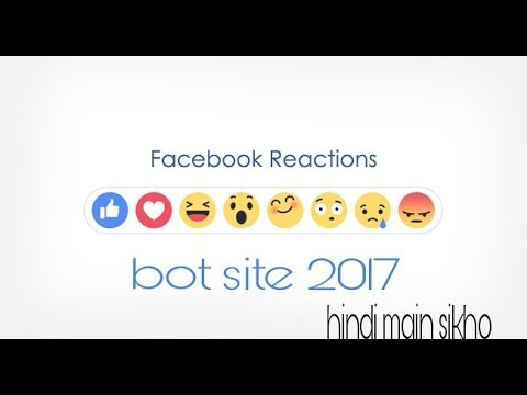 Facebook reaction bot 2017 Unlimited request