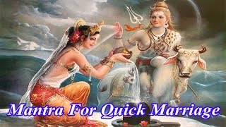 Mantra For Quick Marriage   Shiv Parvati Mantra   Very Powerful Effective Shabar Mantra