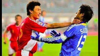日本サッカー史上最高に荒れた試合 カンフー中国vs日本代表 ●乱闘 【ハイライト】