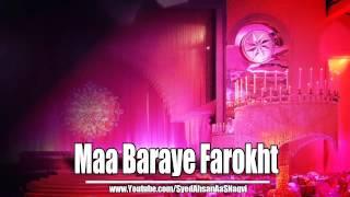 Maa Baraye Farokht - Silent Message