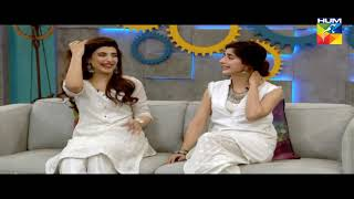 The After Moon Show Episode #13 HUM TV 05 May 2018
