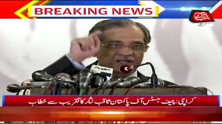 CJP Saqib Nisar Addressing Ceremony in Karachi