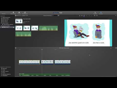 Make video from pptx on Mac