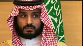 180125 BBC Newsnight Saudi Anti Corruption Drive Al Waleed Bin Talal