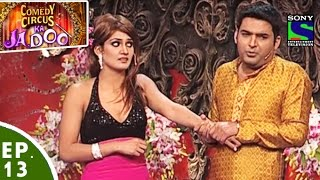 Comedy Circus Ka Jadoo - Episode 13 - The Festival Special