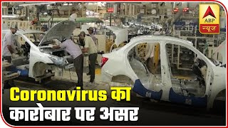 Coronavirus Outbreak To Impact India's Auto Sector? | ABP News