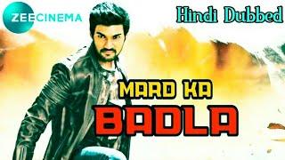 Mard  Ka Badla (( Alludu seenu )) Movie Hindi Dubbed world TV premiere