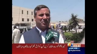 Khyber News Headlines 09:00 PM - 28 April 2017