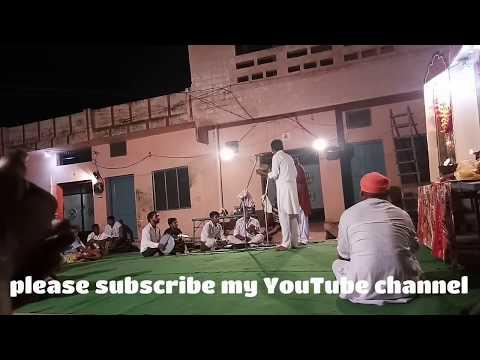 Nahar shing babe ki sawari ! Jagran Peer ka ! - The Most