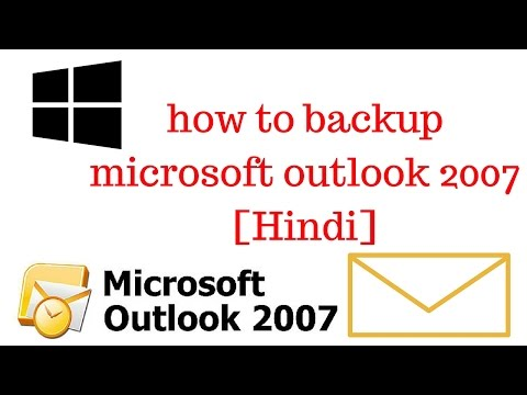 How to backup Microsoft outlook 2007 [Hindi]