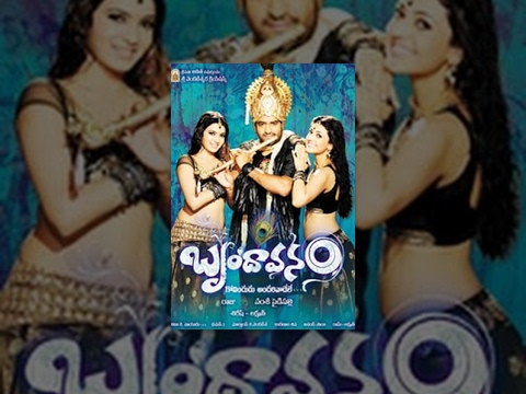 Xxx Mp4 Brundavanam Full Length Telugu Movie Jr NTR Kajal Samantha 3gp Sex