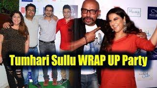 Vidya Balan at Tumhari Sullu WRAP UP Party; Watch Video   FilmiBeat