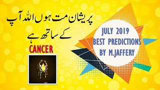 Monthly horoscope in urdu cancer