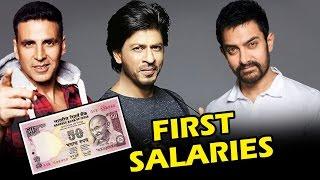 First Salary Of TOP Bollywood Celebs - Shahrukh Khan, Akshay Kumar, Aamir Khan