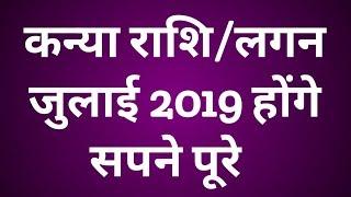 CHAMATKARI JYOTISH Videos - PakVim net HD Vdieos Portal