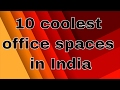10 Coolest Office Spaces In India