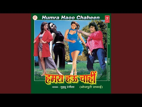 Xxx Mp4 Hamra Hau Chaahi 3gp Sex