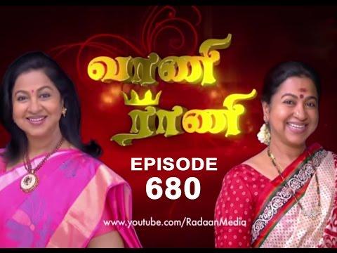 Xxx Mp4 Vaani Rani Episode 680 18 06 15 3gp Sex