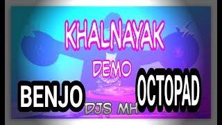 Khalnayak Brand Bass Band (Piano Re EdiT 2k19) Dj Vikkrant Allahabad(DjFaceBook.IN).mp3