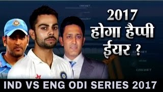 India Vs England ODI Series 2017: Limited Overs Series With England A Test For Dhoni's Captaincy