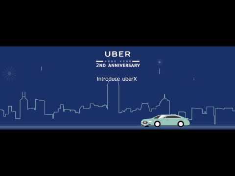 Uber webpage video