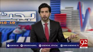 News at 5|Dicussion on upcoming budget | 24 April 2018 | 92NewsHD