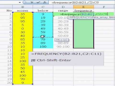 Excel 2003 frequency-2 (Array Formula) 靜音