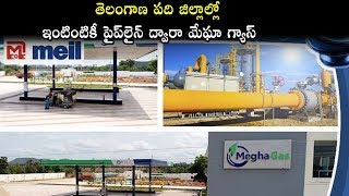 Megha Gas Distribution For Telangana People | Mega Gas Private Limited | Political Qube