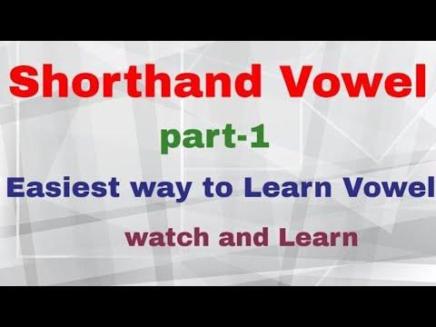 shorthand vowels    Long Vowel    short vowel    vowel in English shorthand Tutorial    steno vowel