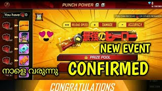 ONE PUNCHMAN M1887 EVENT,OPM GLOOWALL,ARMORY SECTION DISCOUNT||MALAYALAM||ASTRO GAMER