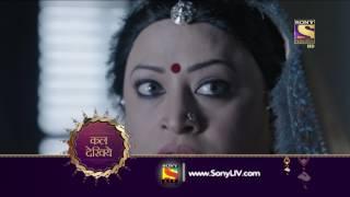 Jaat Ki Jugni - जाट की जुगणी - Episode 15 - Coming Up Next